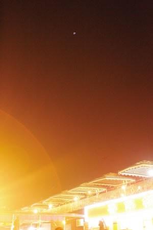 ufo cina1 .jpg